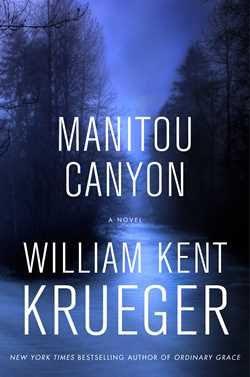 mantiou-canyon
